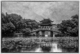 Pagoda Along the Waterfront West Lake, Hangzhou Photographic Print by Darrell Gulin