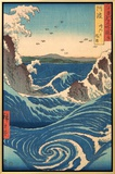 Whirlpool at Naruto, Awa Province Framed Canvas Print by Ando Hiroshige