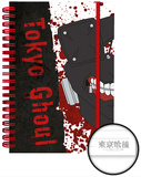 Tokyo Ghoul Mask A5 Notebook Journal