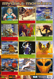 Myths & Monsters Posters