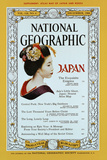 Cover of the December, 1960 National Geographic Magazine Photographic Print