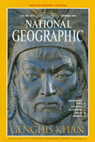 Cover of the December, 1996 Issue of National Geographic Magazine Photographic Print by James L. Stanfield
