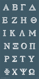 Greek Alphabet Prints
