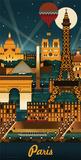 Lantern Press- Paris Retro Skyline Posters by Lantern Press