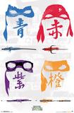 Ninja Turtles 2- Silhouette Masks Posters