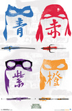 Teenage Mutant Ninja Turtles 2- Silhouette Masks Posters