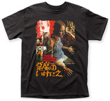 Texas Chainsaw Massacre- Japanese Poster T-shirts