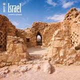 Israel - 2017 Calendar - Takvimler
