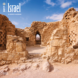 Israel - 2017 Calendar Calendars