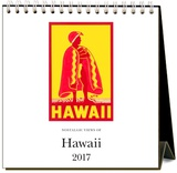 Hawaii - 2017 Easel Calendar Calendars