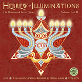 Hebrew Illuminations - 2017 Calendar Calendars