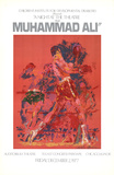 A Night at the Theater with Muhammad Ali Collectable Print by LeRoy Neiman