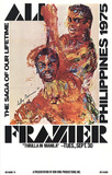 Ali - Frazier Collectable Print by LeRoy Neiman