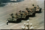 Tiananmen Square Stretched Canvas Print