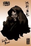 Star Wars- Darth Maul Sumi-E Posters