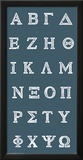 Greek Alphabet Print