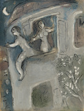 "David saved by Michal from ""Drawings for the Bible"" Premium Edition by Marc Chagall"