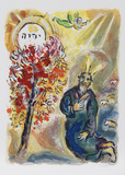 Moses and the Burning Bush Premium Edition by Marc Chagall