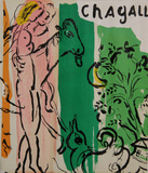 Paysage aux Isbas Collectable Print by Marc Chagall