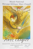 Musee National, Message Biblique, The Angel of Judgment Premium Edition by Marc Chagall