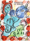 Pantomime from Derrier Le Mirroir 198 Collectable Print by Marc Chagall