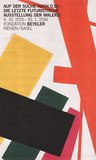 Composition Prints by Kazimir Malevich