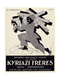 Kyriazi Freres Metal Print