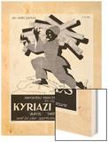 Kyriazi Freres Wood Print