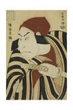Nakamura Nakazo II as Prince Koretaka in Intercalary Year Praise of a Famous Poem, 1794 Giclee Print by  Toshusai Sharaku