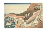 Groups of Mountain Climbers (Shojin Tozan), C.1830-33 Giclee Print by Katsushika Hokusai