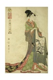 Hour of the Hare [6Am] (U No Koku), from the Series 'The Twelve Hours in Yoshiwara', C.1794 Giclee Print by Kitagawa Utamaro