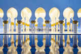 United Arab Emirates, Abu Dhabi. the Water Pools of Sheikh Zayed Grand Mosque Photographic Print by Nick Ledger