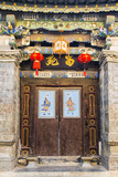 Door in Tuanshan Historical Village, Yunnan, China Photographic Print by Nadia Isakova