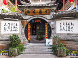 Traditional Architecture in Jianshui, Yunnan, China Photographic Print by Nadia Isakova