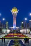 Central Asia, Kazakhstan, Astana, Nurzhol Bulvar - Bayterek Tower Photographic Print by Gavin Hellier
