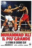 Muhammad Ali- The Greatest (French Variant) Affiches