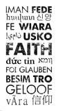 Faith Languages Prints by Veruca Salt
