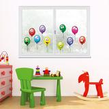 Funny Balloons II Okenní nálepky