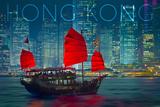Hong Kong, China - Aqua Luna Kunstdruck von  Lantern Press