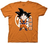 Dragon Z- Goku Chibi T-shirts