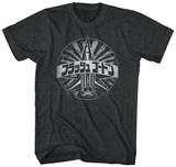 Flash Gordon- Japan Logo T-Shirt