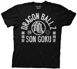 Dragon Z- Son Goku Shirt