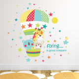 Best Friends Hot Air Balloon Wall Decal