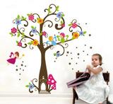 Kids Tree Kalkomania ścienna