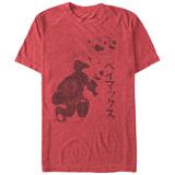 Big Hero 6- Baymax To The Max T-shirts