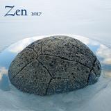 Zen - 2017 Calendar Calendars