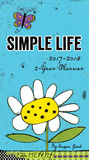 Simple Life - 2017 Two-Year Planner Calendars
