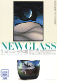 New Glass Posters av Jean-Michel Folon