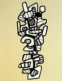 La Botte A Nique Collectable Print by Jean Dubuffet