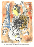 Offering to the Eiffel Tower Collectable Print by Marc Chagall
